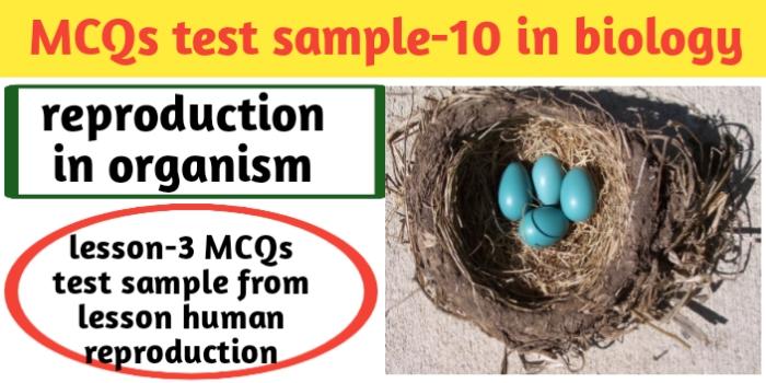 MCQs test sample-10 in biology